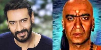 अजय देवगन नजर आयेंगे गंजे फिल्म 'चाणक्य' में
