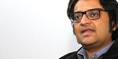 टीआरपी के साथ छेड़छाड़ मामले में अर्नव गोस्वामी के खिलाफ कसता शिकंजा