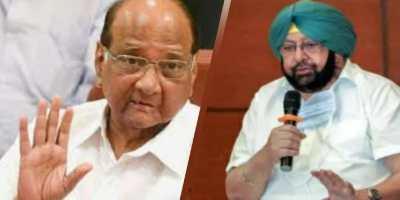 किसानों से दिल्ली खाली करने की पंजाब के मुख्यमंत्री अमरिंदर सिंह की अपील