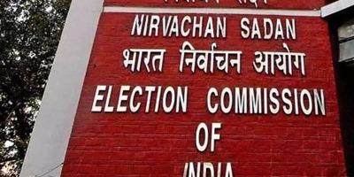 इलेक्शन कमीशन का आगामी विधानसभा चुनावों में मतदान का समय निर्धारित समय में एक घंटा बढ़ा