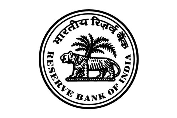Jobs RBI Office (भारतीय रिजर्व बैंक) – 10th PASS – 841 Vacancies – Attendants Job Notifications 2021
