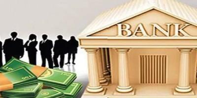 मोदी सरकार की सरकारी बैंकों के निजीकरण की तैयारी शुरू, जल्द ही ला सकती है दो अधिनियमों में संशोधन