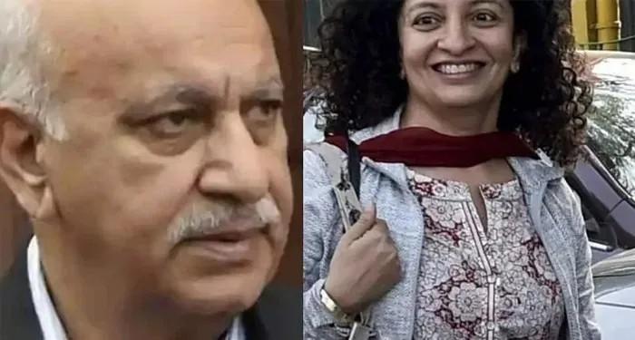 पत्रकार प्रिया रमानी मानहानि मामले में बरी, MeToo कैम्पेन के दौरान लगा था आरोप