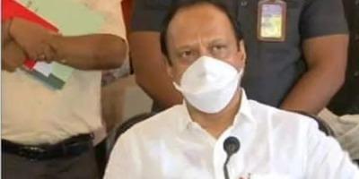 अजित पवार ने संभावना जतायी कि महाराष्ट्र में यही हालात रहे तो 2 अप्रैल के बाद पूरे राज्य में लग सकता है लॉकडाउन ?