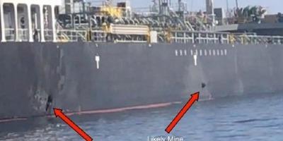 इस्राईली समुद्री जहाज़ में धमाके की कुछ रोचक जानकारियाँ !