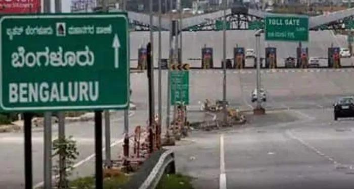 कर्नाटक में येदियुरप्पा सरकार ने लगाया 14 दिनों का 'क्लोज डाउन'