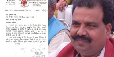 भाजपा विधायक केसर सिंह को डॉ. हर्षवर्धन से गुहार भी लगाना न आया काम, कोरोना से हुआ निधन
