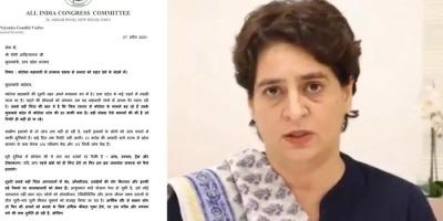 प्रियंका ने योगी को पत्र लिख कर मांग की, तत्काल दे लोगों को राहत
