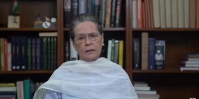 कांग्रेस अध्यक्ष सोनिया चुनावी नतीजों से बेहद निराश जिसके चलते अध्यक्ष पद का चुनाव फिर टला